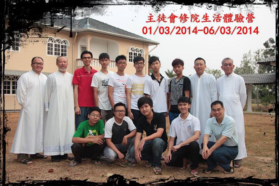 修院生活体验营