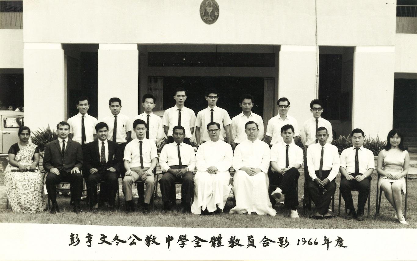 1966-bentong